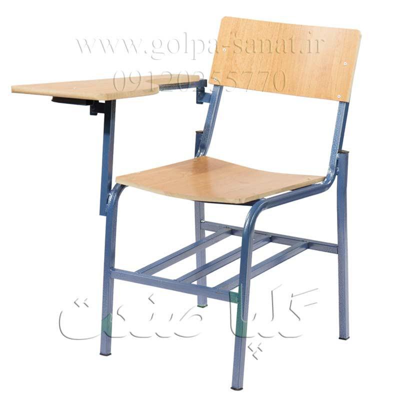 صندلی دسته دار دانش آموزی و دانشجویی کف و پشت قوسدار