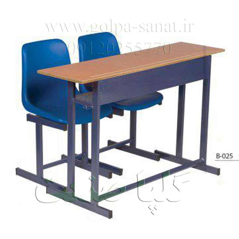 میز و صندلی دانش آموزی دو نفره مدل LX