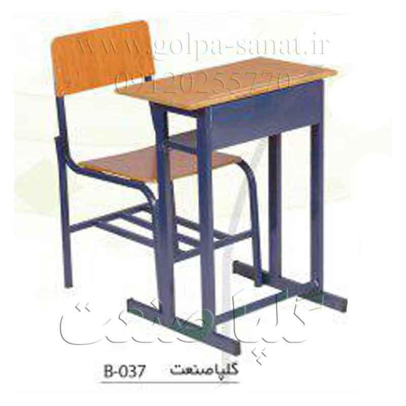 میز و صندلی مدرسه ای کد B-037